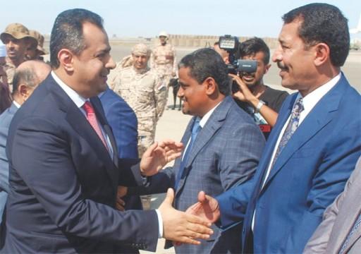 الحكومة اليمنية تعود إلى عدن بموجب اتفاق الرياض