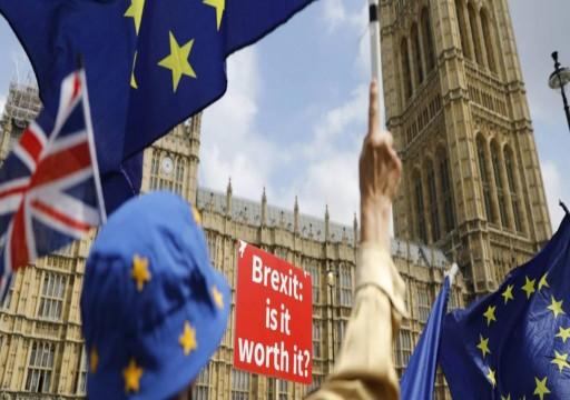 مليون بريطاني يوقعون على عريضة الكلمة الأخيرة في بريكست