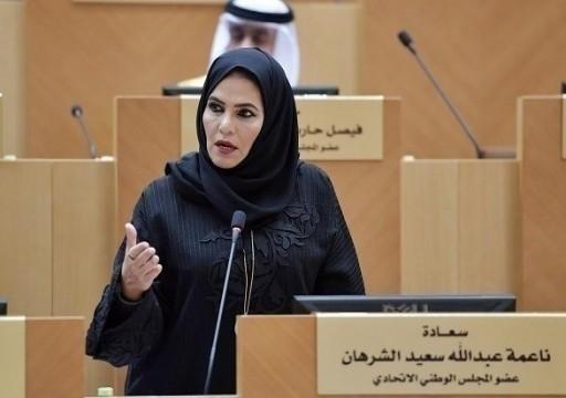 """""""الشرهان"""" تطالب بمنع توقيع إخلاء المسؤولية قبل العمليات الجراحية"""