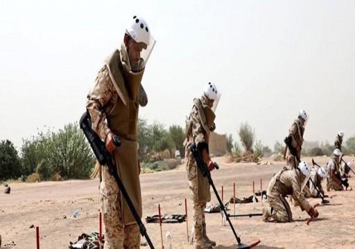 مقتل 5 خبراء ألغام بانفجار داخل مركز سعودي في اليمن