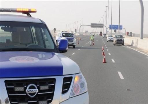 وفاة شاب في أبوظبي رفض الامتثال لأوامر الشرطة