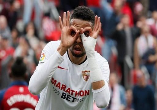 قناص مغربي يقود إشبيلية لفوز ثمين في الدوري الإسباني