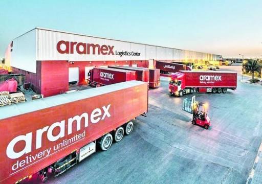 """أول استثمار إماراتي بعد إعادة العلاقات.. """"أرامكس"""" تقترب من شراء """"إم إن جي كارغو"""" التركية"""