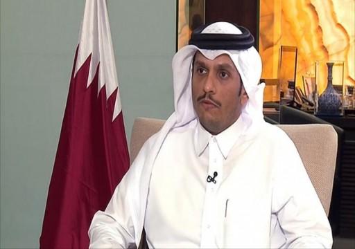 قطر: يجب على دول الحصار أن تعود إلى رشدها