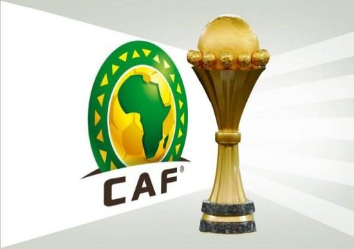 سحب تنظيم أمم أفريقيا من الكاميرون.. والمغرب الأقرب