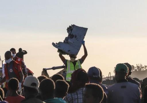 الصين وإثيوبيا توقفان العمل بطائرات بوينغ 737 بعد تكرار حوادثها