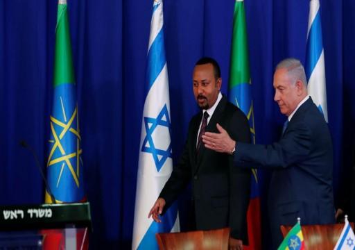 آبي أحمد: إثيوبيا مستعدة لاستضافة لقاء ولي عهد أبوظبي ونتنياهو
