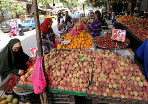 ارتفاع التضخم السنوي في مصر إلى 8 بالمئة خلال سبتمبر
