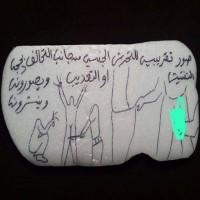"""""""أسوشيتد برس"""" تكشف وحشية التعذيب باللواط في سجون تديرها أبوظبي في اليمن"""