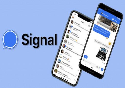 """""""سيجنال"""" ينشر إعلانات في """"فيسبوك"""" لفضح ممارسات المنصة"""