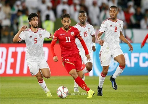 تعادل الإمارات والبحرين في المباراة الافتتاحية لنهائيات كأس آسيا19