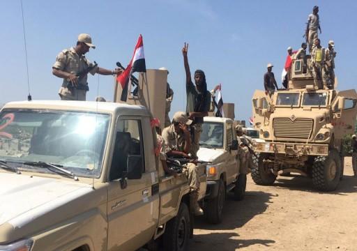 الجيش اليمني يعلن مقتل 97 حوثياً في هجوم بالضالع جنوبي البلاد