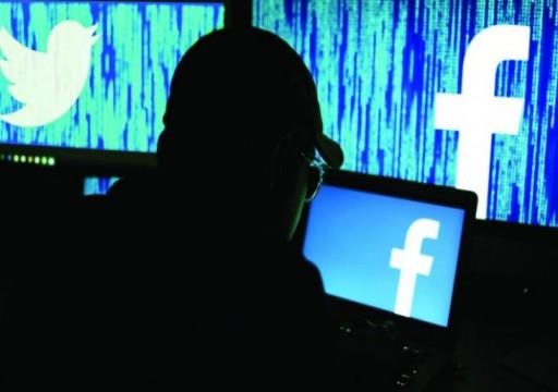 """""""نيويورك تايمز"""" تكشف خبايا الحرب الإلكترونية الإماراتية في تنفيذ سياساتها الإقليمية"""