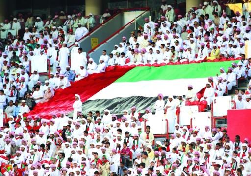 منتخب فلسطين يعوّل على مساندة الجمهور الإماراتي في كأس آسيا