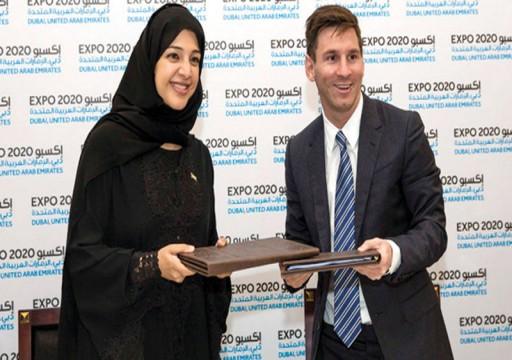 ميسي سفيرا دوليا لـإكسبو 2020 دبي حول العالم