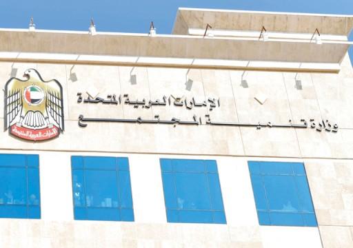 تنمية المجتمع تضع أطراً قانونية لترخيص دور العبادة في أبوظبي