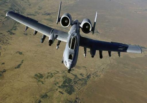 نصف مبيعات الأسلحة الأمريكية تذهب إلى الشرق الأوسط