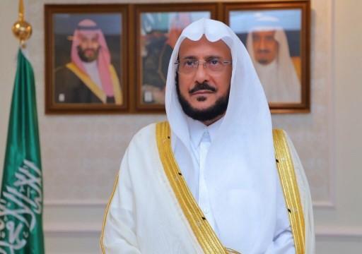 السلطات السعودية تمنع إقامة أي نشاط دعوي إلا بإذن