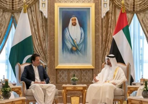 الإمارات تعتزم إيداع 3 مليارات دولار في البنك المركزي الباكستاني