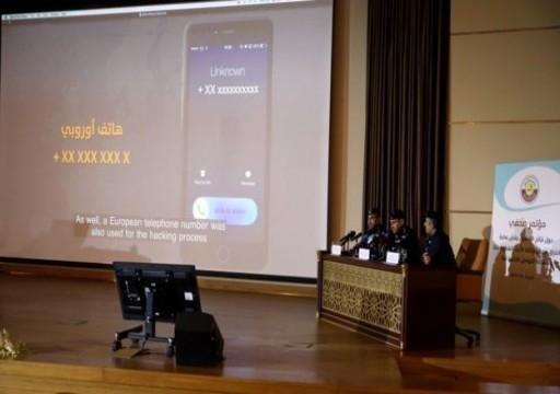 ما دور اسرائيل في اختراق هواتف ناشطين إماراتيين وسعوديين؟