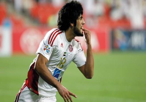 براءة لاعب الكرة عبدالله موسى من تهمة التشهير بناديه