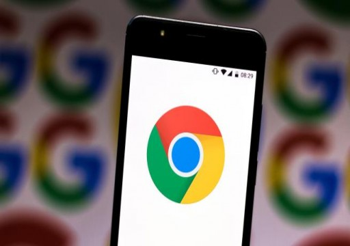 """ثغرات خطيرة في """"جوجل كروم"""" تهدد ملايين المستخدمين"""