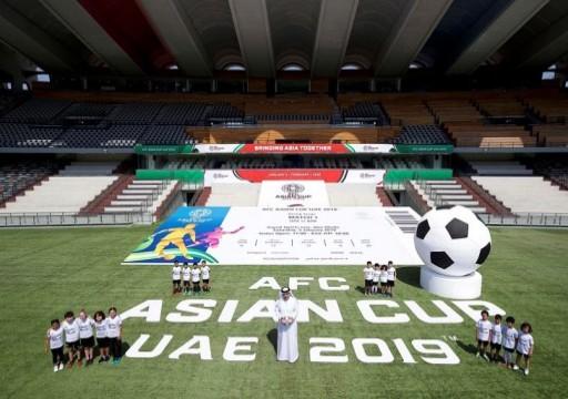 تحديد موعد إعلان شعارات حافلات منتخبات كأس آسيا في الإمارات