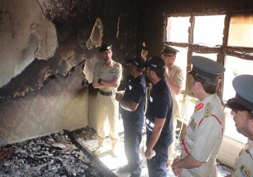 وفاة رضيعة مواطنة في حريق بدبي
