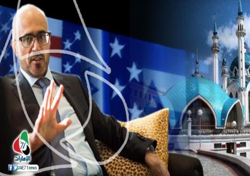 خبير غربي يكشف دور أبوظبي الخطير في تغيير سياسات الغرب تجاه الإسلام