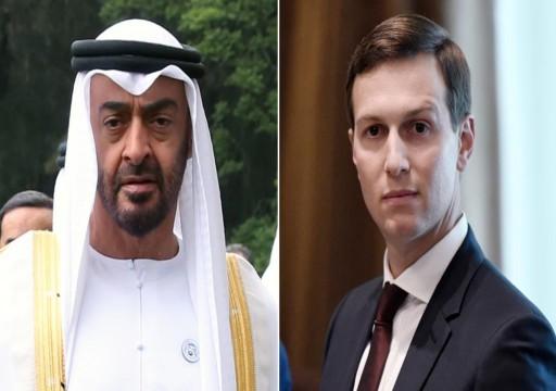صحيفة عبرية: ولي عهد أبوظبي التقى كوشنر في المغرب لمناقشة صفقة القرن