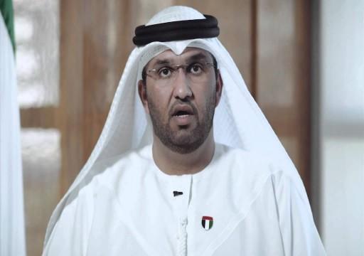سلطان الجابر يشارك في حفل توقيع الاتفاق بين المعارضة السودانية والعسكر