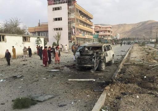 مقتل 7 وإصابة آخرين في انفجار سيارة ملغومة قرب وزارة الداخلية الأفغانية