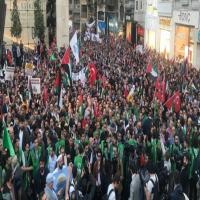 تركيا تطرد السفير الإسرائيلي ردًا على مجزرة غزة
