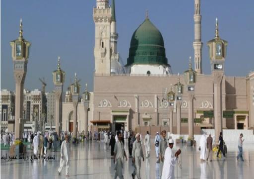السعودية تحدد 7 كتب للأئمة يقرؤنها على المصلين بالمساجد