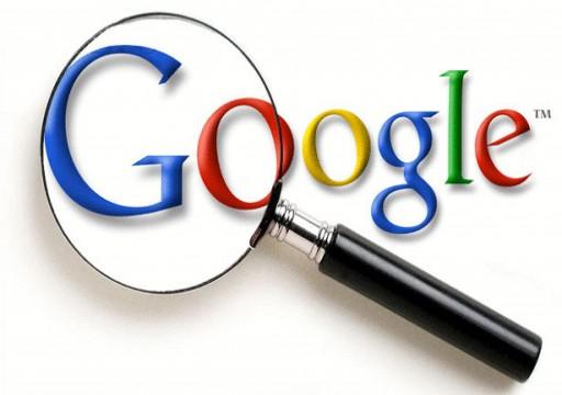 قريباً.. «جوجل» يُحذرك من المطاعم التي قد تصيبك بالتسمم