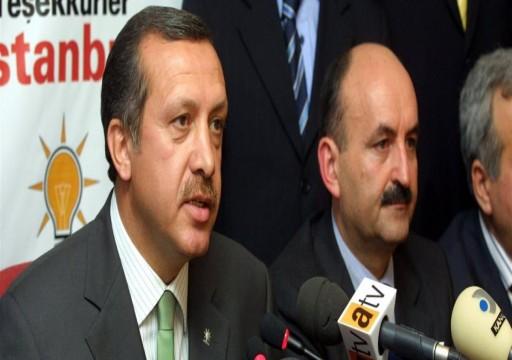 وزير أمريكي سابق: هذا ما كشفه لي أردوغان عام 2002