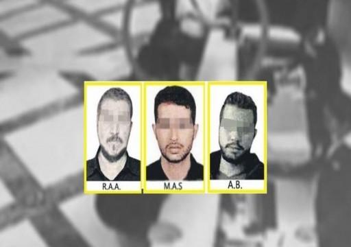 """المخابرات التركية تعتقل خلية لجهاز """"الموساد"""" كانت تستهدف معارضي الاحتلال"""