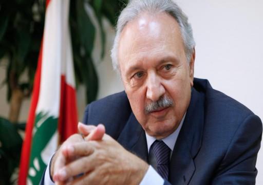 وسائل إعلام لبنانية: الاتفاق على اختيار الصفدي رئيسا للحكومة