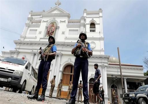 الرئيس السريلانكي يطلب مساعدة خارجية لتعقب مسؤولي التفجيرات
