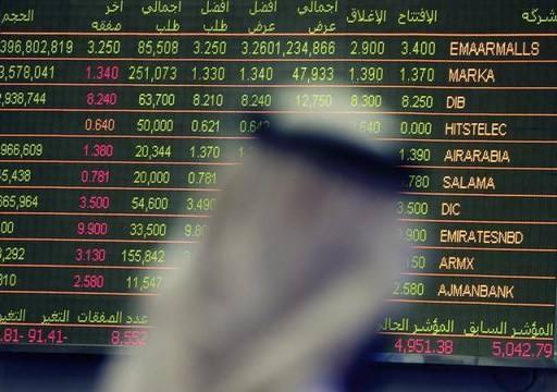 أسهم الإمارات ترتفع بدعم من الشركات المالية والسعودية تهبط