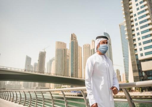 السلطات الصحية تعلن السماح بعدم إلزامية ارتداء الكمام في بعض الأماكن