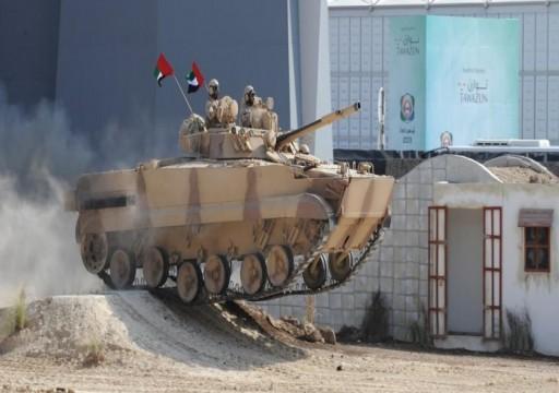 الغارديان: أسلحة معرض آيديكس أبوظبي قد تستعمل في أعمال وحشية