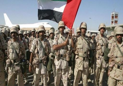 موقع فرنسي يتحدث عن نهج جديد للإمارات في اليمن