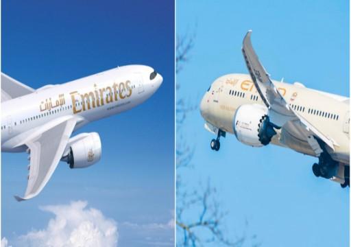 """شركتا """"الإمارات"""" و""""الاتحاد"""" تعلنان تقليصاً ضخماً لطلبيات الطائرات"""
