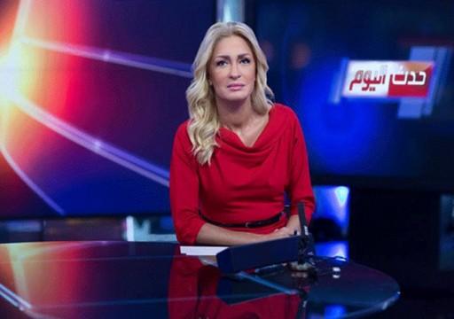 وفاة المذيعة اللبنانية نجوى قاسم بأزمة قلبية