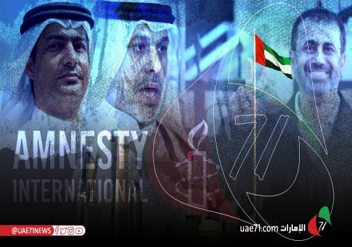 أمنستي توثق سجل جهاز أمن الدولة من اعتقالات وتعذيب وقمع للحريات خلال 2019
