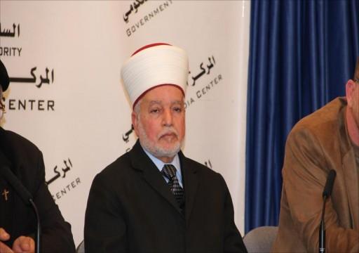 وكالة: أبوظبي ترفض منح تأشيرة دخول لمفتي فلسطين