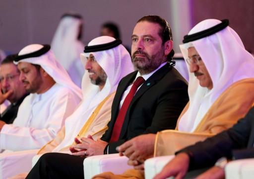رئيس الوزراء اللبناني يأمل في تدبير ضخ سيولة من الإمارات
