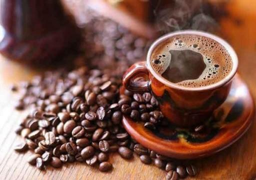 """نصف مليون ريال غرامة لسعوديين بعد إعلان """"مضلل"""" عن القهوة"""