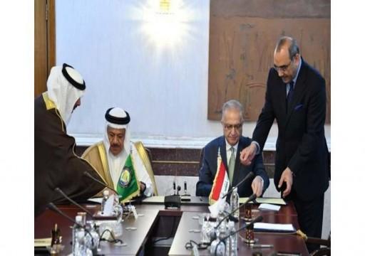 العراق والتعاون الخليجي يوقعان مذكرة تفاهم في مجال الاقتصاد